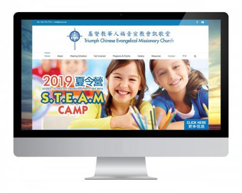 Website Design TCEMC
